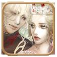 la-emperatriz-se-volvio-a-casar